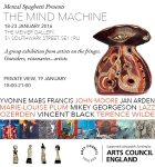 The Mind Machine exhibition, Menier Gallery, 2016