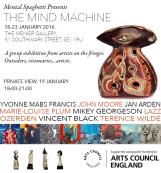The Mind Machine exhibition, Menier Gallery, 2016
